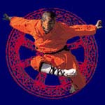 Shaolin Wheel of Life Launch 1999